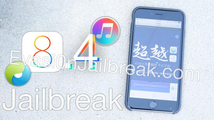 Jailbreak iOS 8.4 Untethered